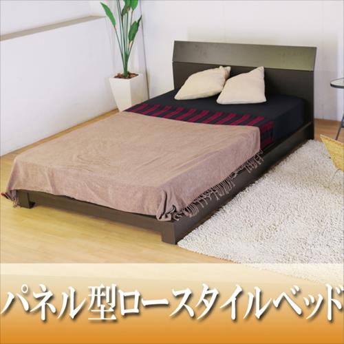 パネル型ロースタイルベッド セミダブル 二つ折りポケットコイルスプリングマットレス付マット付 BED ベット フロア 焦げ茶 ダークブラウン DBR ナチュラル NA SD