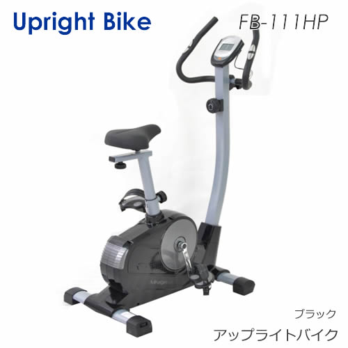 乗り降りしやすいフロントスルー設計Upright Bike【アップライトバイク/FBU-111HP】MIRAGE/負荷は8段階の手動ダイヤル式