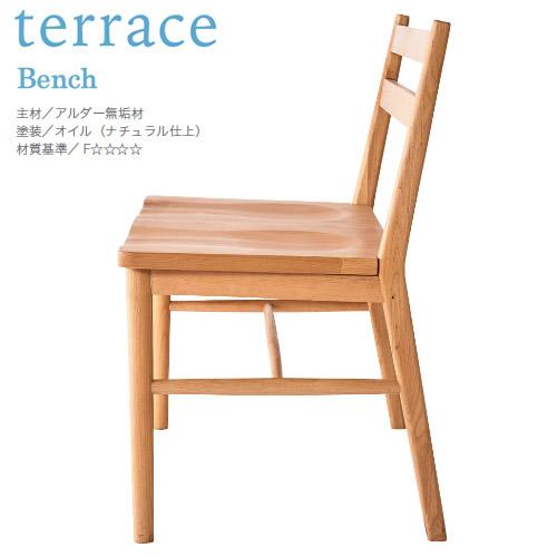ベンチ 長椅子 背付き ディスプレイ ルームガーデン シンプル アルダー無垢材 オイル塗装 F☆☆☆☆ ナチュラル色