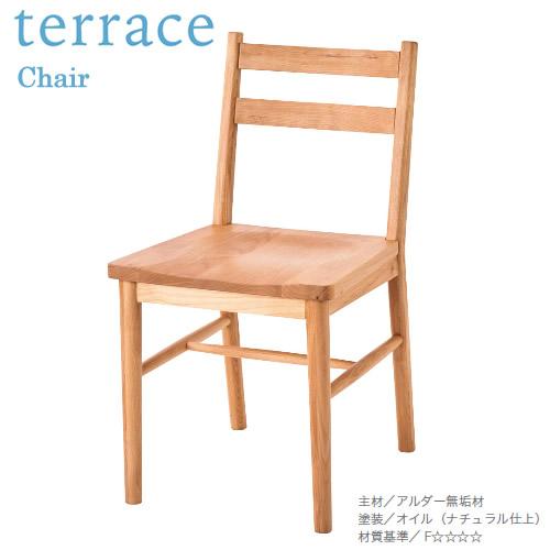 チェア ダイニングチェア 食卓椅子 ディスプレイ ルームガーデン シンプル アルダー無垢材 オイル塗装 F☆☆☆☆ ナチュラル色