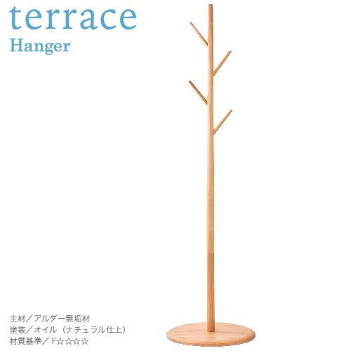 ハンガー ポールハンガー ディスプレイ ルームガーデン シンプル アルダー無垢材 オイル塗装 F☆☆☆☆ ナチュラル色