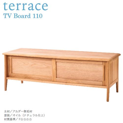 テレビボード110 TV台 ディスプレイ ルームガーデン シンプル アルダー無垢材 オイル塗装 F☆☆☆☆ ナチュラル色