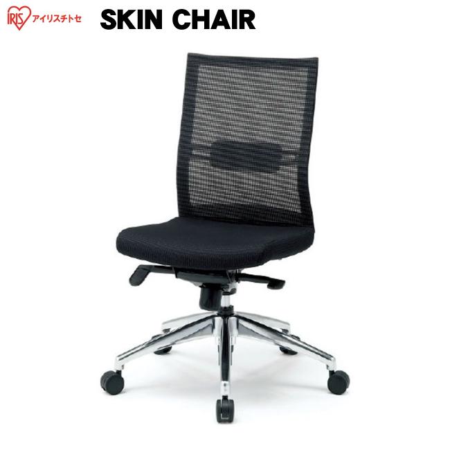 オフィスチェアー 多機能 ハイバック 背メッシュ 肘無し アルミ脚仕様回転椅子 アイリスチトセ製:スキンチェアシリーズ T-CJP20ML 新品 オフィス家具 ご奉仕価格! 期間限定
