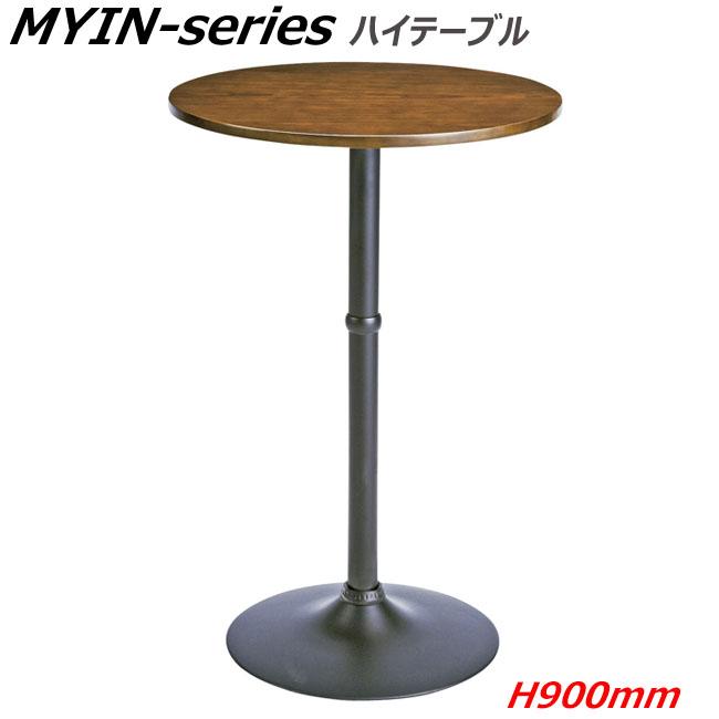 スタンディングテーブル ハイテーブル リフレッシュテーブル 丸テーブル 井上金庫製:MYINシリーズ 法人様のみ送料無料 W600xD600xH900 MYIN-J1062 新品 オフィス家具
