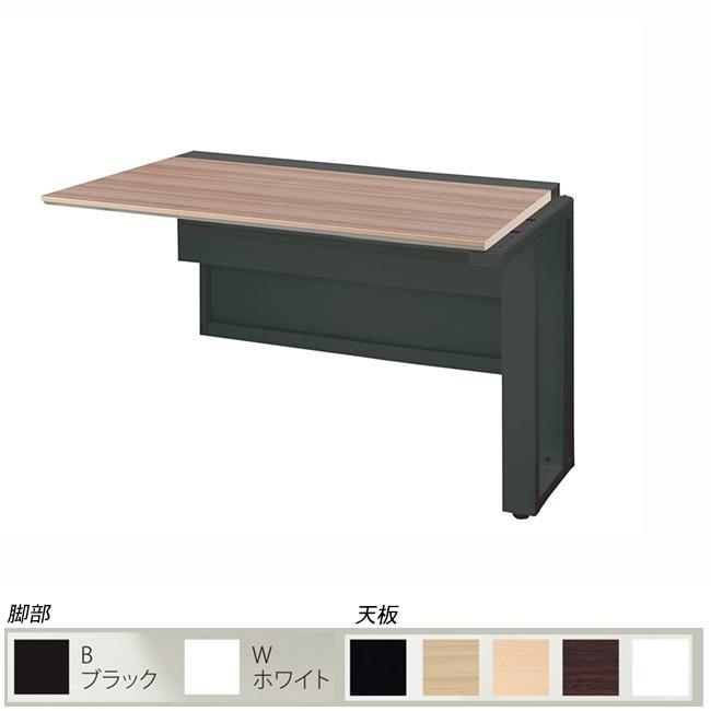 最も本格的な品質を誇る国内生産品 オフィスの色に合わせて組み合わせできるフリアド フリーアドレス 会議テーブル ストアー パネル脚 ミーティングテーブル 片面増連set 本体2色×天板5色 オフィス家具 コードホール付 井上金庫製:XTRシリーズ 予約 W1200xD730xH720 新品 XTR-SPZ-1207 W1200×D730 法人様のみ送料無料