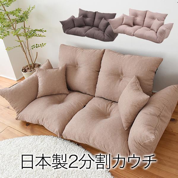 国産(日本製)ジャンボカウチソファ シングル2個になるリクライニングカウチ ジェイ・ケイ・プラン JK Plan製 送料無料 ZOFSS-0002 新品 オフィス家具