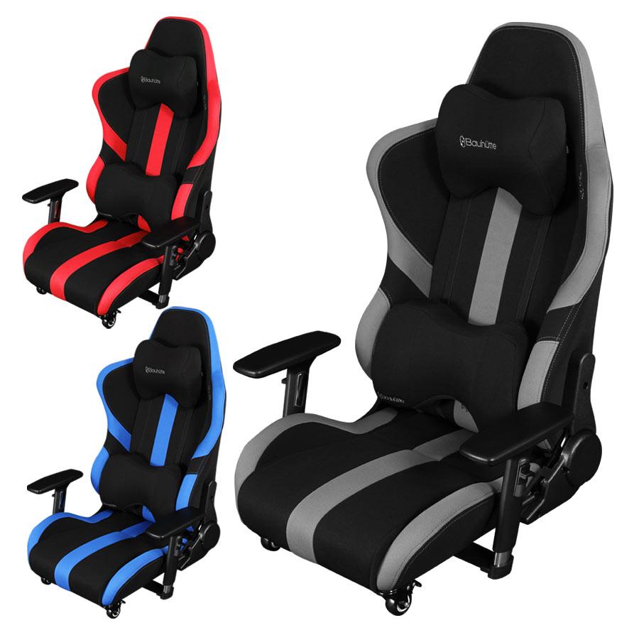 エントリーでポイント10倍! ゲーミング座椅子 プロシリーズ ハイバック ハイスペック バケットシートデザイン ロック付きキャスター搭載 Be's製:Bauhutteシリーズ 送料無料 LOC-950RR 新品 オフィス家具