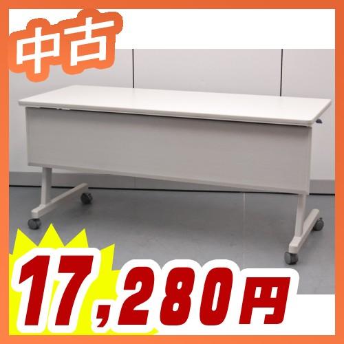 会議用テーブル フォールディングテーブル 天板フラップ式 コクヨ製:KT-900シリーズ