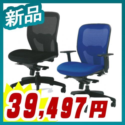 お買い物マラソン!ポイント最大42倍! オフィスチェア 肘付 ビジネスチェア 事務用イス マネージメントチェア OAチェア プラス製:グラーゼシリーズ