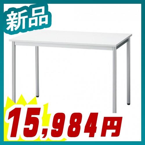 お買い物マラソン!ポイント最大42倍! ワークテーブル ミーティングテーブル サイドテーブル 会議テーブル テーブル プラス製