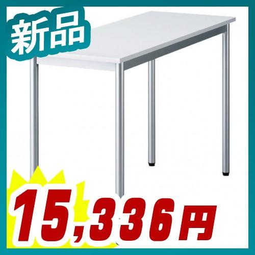 お買い物マラソン!ポイント最大42倍! ワークテーブル ミーティングテーブル 会議テーブル サイドテーブル プラス製