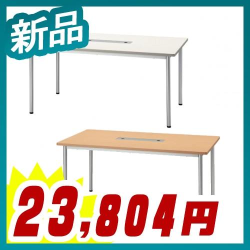 お買い物マラソン!ポイント最大42倍! ミーティングテーブル会議用テーブル ワークテーブル 配線ボックス付 ジョインテックス製