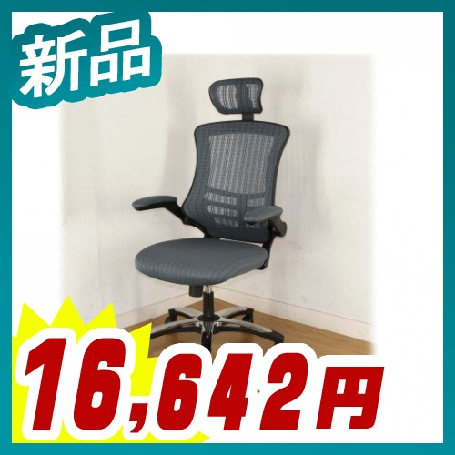 メッシュチェア オフィスチェア オフィスチェア 事務用椅子  不二貿易製:アームアップチェアー マスター3シリーズ
