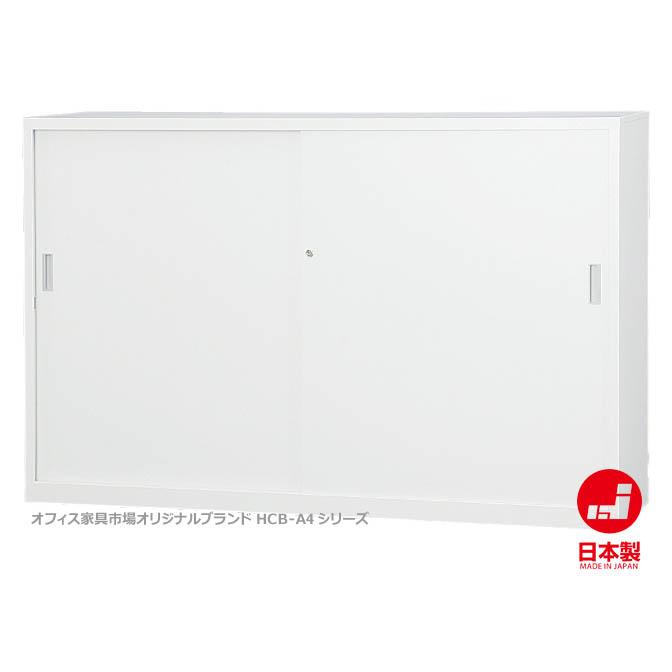 完成品 定価の67%OFF 日本製 スチール書庫 スチール家具 A4サイズ対応 業務用 白色 人気 ランキング 引違い書庫 スチール戸 書棚 A4ファイル 戸棚 内祝い 書庫 下置き キャビネット 収納 新品 W1760xD400xH1120 オフィス家具