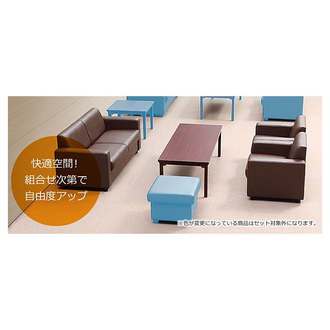 受注生産品 応接セット 4点セット ソファセット ビニールレザー張り 4人掛け用 アイコ AICO製:アテッサシリーズ 送料無料 新品 オフィス家具