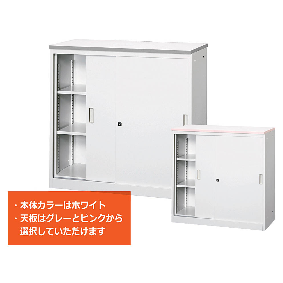 ハイカウンター 書庫型 オフィス家具 受付 カウンター デスク 車上渡し   W900xD450xH890 新品 オフィス家具 鍵付