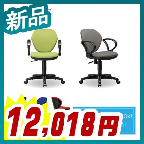 オフィスチェア ビジネスチェア 肘付き 送料無料 K-921(92AR) 新品 セット オフィス家具