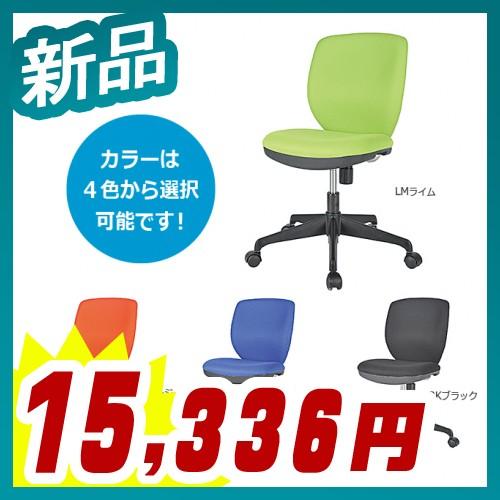 お買い物マラソン!ポイント最大42倍! オフィスチェア 事務椅子 回転椅子 PCチェア デスクチェア 井上金庫製:MOSシリーズ 法人様のみ送料無料 MOS-22 新品 オフィス家具 全4色