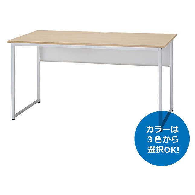 ワークデスク テーブル ワークテーブル 平デスク スチールデスク W1200 法人限定 幕板スチール 井上金庫製 法人様のみ送料無料 W1200xD700xH700 SFD-127 新品 オフィス家具