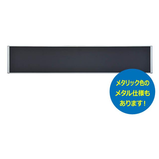 オプション 分割天板用デスクトップパネル 2枚組セット UTS-2412専用 クロス生地仕様 井上金庫製:UTSシリーズ 法人様のみ送料無料 W1200xD24xH350 RDP-2400BK 新品 オフィス家具