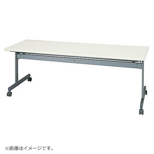 フラップテーブル サイドスタックテーブル 会議テーブル フォールディングテーブル 井上金庫製:KSシリーズ 法人様のみ送料無料 W1800xD600xH700 KS-1860 新品 オフィス家具 ソフトエッジ