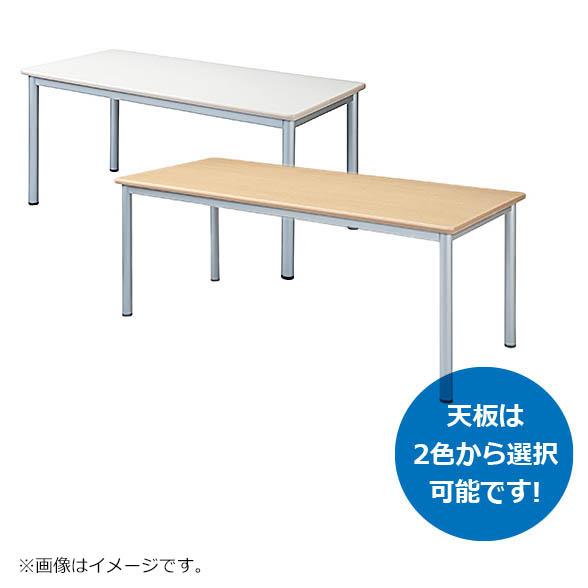 ミーティングテーブル 会議テーブル ワークテーブル ソフトエッジ仕様 井上金庫製:TLシリーズ 法人様のみ送料無料 W1500xD750xH700 TL-1575 新品 オフィス家具 4本脚タイプ ソフトエッジ