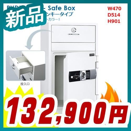 投入式耐火金庫 テンキータイプ 耐火60分 井上金庫製:PHDIシリーズ