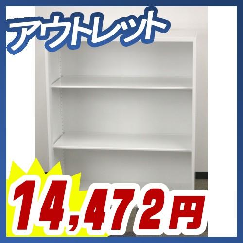 オープン書庫 オープン型キャビネット 3段 コクヨ製:ビジネスウォールNタイプシリーズ