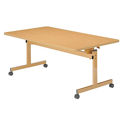 エントリーでポイント10倍! 福祉施設向けテーブル フラップ式+固定脚タイプ 介護 井上金庫製:UFT-KFシリーズ UFT-KF1690 新品 オフィス家具