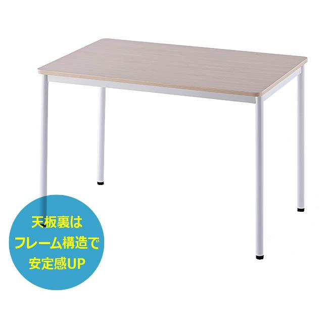 RFシンプルテーブル W1000xD700 オフィスデスク 事務机 多目的 会議テーブル ミーティングテーブル 教育施設 塾 医療施設 アール・エフ・ヤマカワ製:ラディ-ワークテーブルシリーズ W1000xD700xH700 RFSPT-1070 新品 オフィス家具