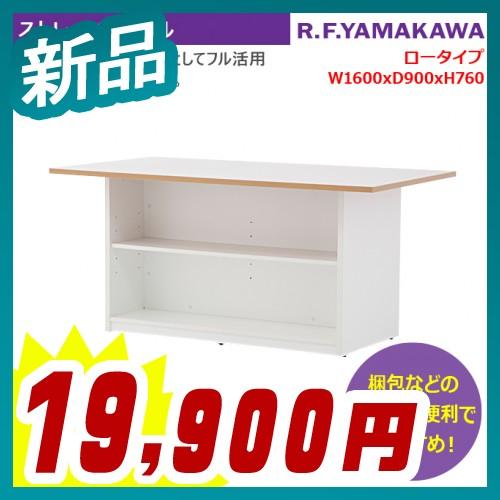 c70edff19f ストレージテーブルW1600×D900 ホワイト 作業テーブル 打ち合わせ 会議用テーブル ミーティングテーブル 会議机