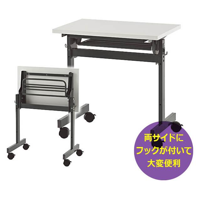 フォールディングテーブル IV W700xD450 ホワイト 折りたたみテーブル スタッキングテーブル 研修 学習机 ミーティング 会議用テーブル アール・エフ・ヤマカワ製:SHFTシリーズ W700xD450xH700 SHFT-0745-4WH 新品 オフィス家具