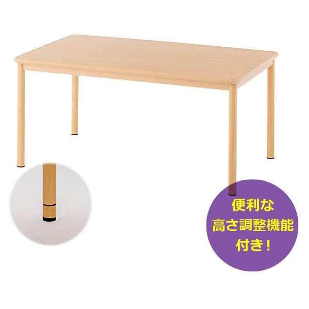 介護用テーブル W1500xD900 ナチュラル 高さ調整 机 車椅子用 ダイニングテーブル 食卓 アール・エフ・ヤマカワ製 W1500xD900xH690 RFKTB-1590NA 新品 オフィス家具