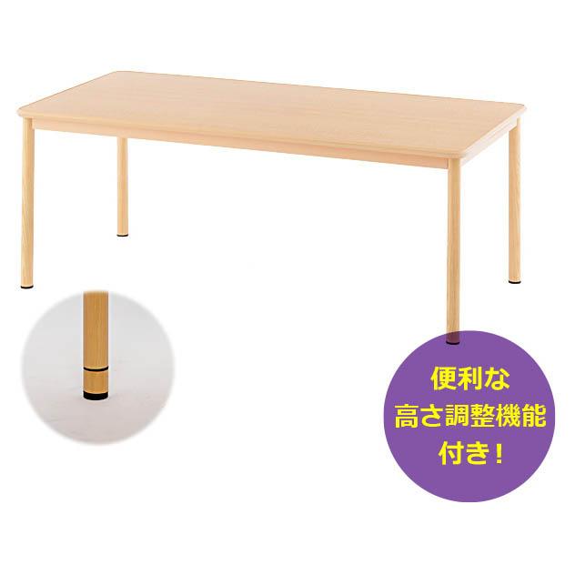 介護用テーブル W1800xD900 ナチュラル 高さ調整 机 車椅子用 ダイニングテーブル 食卓 アール・エフ・ヤマカワ製 W1800xD900xH690 RFKTB-1890NA 新品 オフィス家具