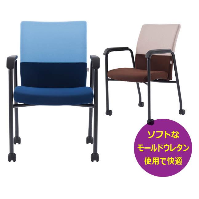 初売りセール! ミーティングチェア 肘付き T10 椅子 会議用椅子 会議椅子 キャスター付き イス ミーティングチェア アール・エフ・ヤマカワ製:SIDIZシリーズ FHT101RF 新品 オフィス家具 キャスター付 全2色