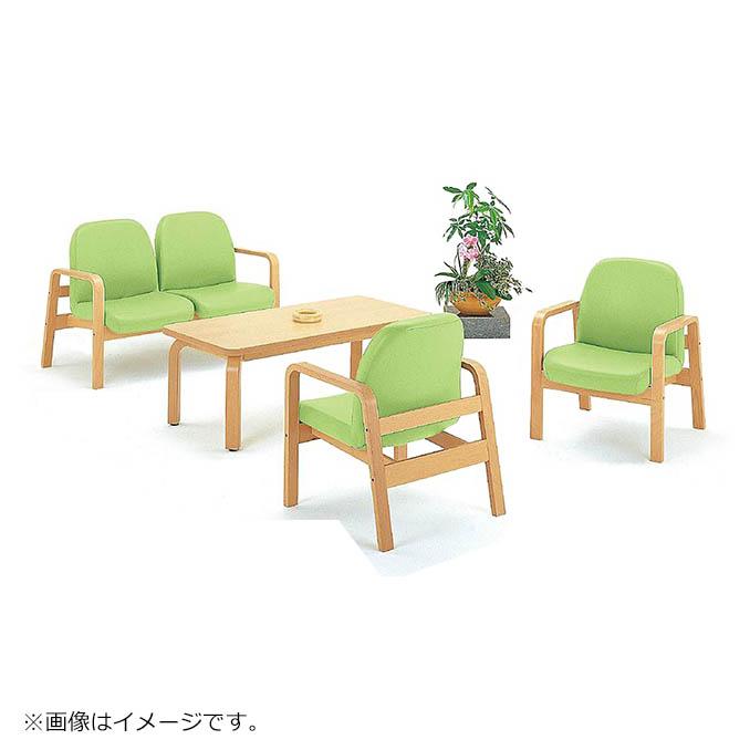 受注生産品 木製応接セット アームチェア4人掛け&テーブルセット 4点セット ビニールレザータイプ グリーン購入適合商品 TOKIO製 LW2L-1AL 新品 オフィス家具