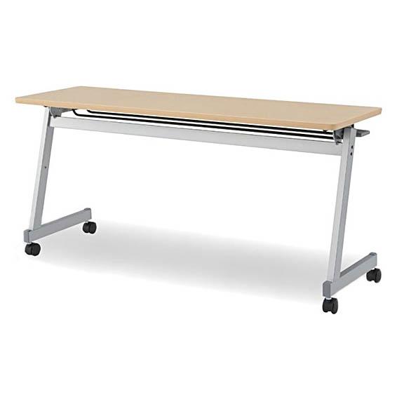 スタッキングテーブル Z脚タイプ W1500×D600 フラップテーブル 会議 ミーティング 幕板なし スタンダードスタッキングタイプ 日本製 アイリスチトセ製:FTXシリーズ W1500xD600xH700 T-CFTX-Z1560 新品 オフィス家具 ご奉仕価格! 期間限定