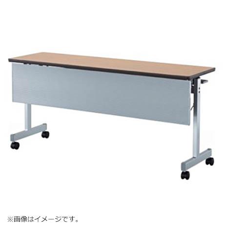 スタッキングテーブル T字脚タイプ W1500×D450 フラップテーブル 会議 ミーティング ABS幕板付 スタンダードスタッキングタイプ 日本製 アイリスチトセ製:FTXシリーズ W1500xD450xH700 T-CFTX-T1545P 新品 オフィス家具