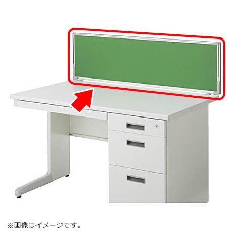受注生産品 デスクパネル デスクトップ型 布張りタイプ W1100×H360 間仕切り 仕切り セイコー製:Belfix DLPシリーズ W1100xH360 DLP-113 新品 オフィス家具