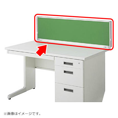 受注生産品 デスクパネル デスクトップ型 布張りタイプ W1200×H360 間仕切り 仕切り セイコー製:Belfix DLPシリーズ W1200xH360 DLP-123 新品 オフィス家具
