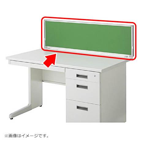 受注生産品 デスクパネル デスクトップ型 布張りタイプ W1600×H360 間仕切り 仕切り セイコー製:Belfix DLPシリーズ W1600xH360 DLP-163 新品 オフィス家具