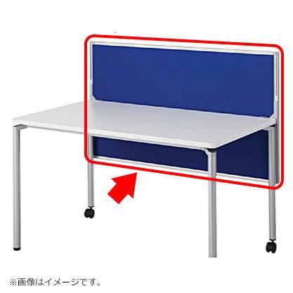 受注生産品 デスクパネル 幕板兼用型 布張りタイプ W1000×H670 間仕切り 仕切り セイコー製:Belfix DLPシリーズ W1000xH670 DLP-107 新品 オフィス家具