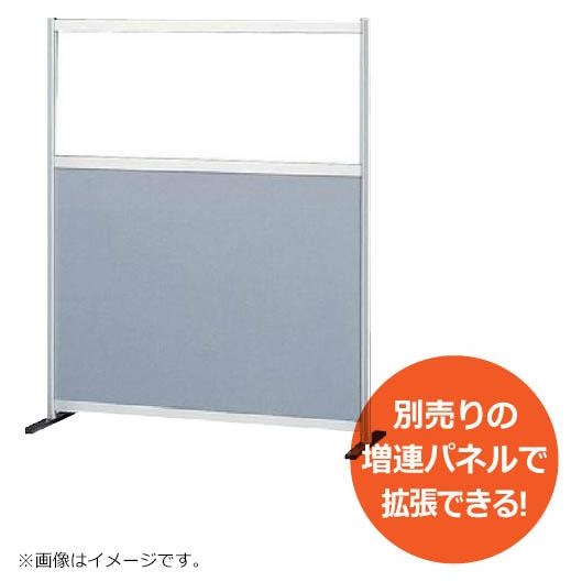 受注生産品 衝立 単体タイプ W900×H1500 布張り+透明窓付パネル パーテーション セイコー製:衝立30シリーズ 30C-G0915 新品 オフィス家具