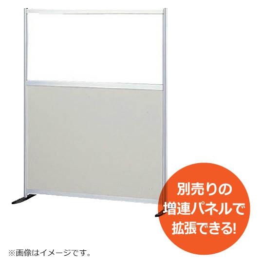 受注生産品 衝立 単体タイプ W1200×H1500 ポリ合板+透明窓付パネル パーテーション セイコー製:衝立30シリーズ 30P-G1215 新品 オフィス家具