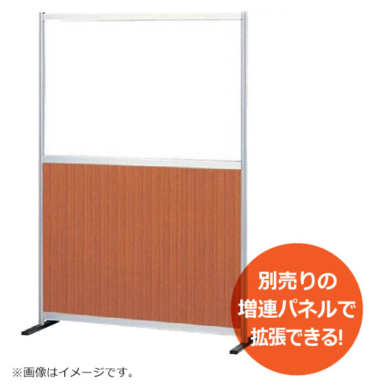 受注生産品 衝立 単体タイプ W900×H1800 ポリ合板+透明窓付パネル パーテーション セイコー製:衝立30シリーズ 30P-G0918 新品 オフィス家具