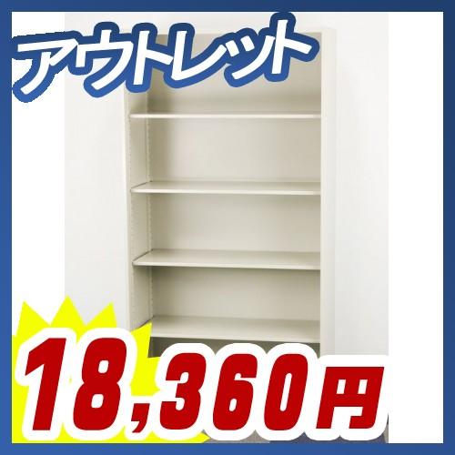 お買い物マラソン!ポイント最大42倍! オープン書庫 5段 可動棚 アジャスターなしタイプ オフィス ファイル収納 書棚 ダイシン工業 DSK製
