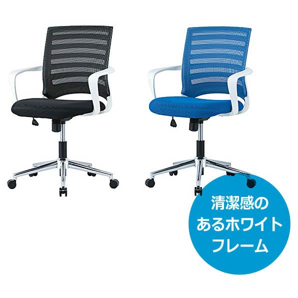 オフィスチェア メッシュチェア 肘付き 8色からお選びいただけます オフィスチェア 事務椅子 PCチェア デスクチェア 井上金庫製:COZシリーズ 法人様のみ送料無料 COZ-28 新品 オフィス家具 全8色