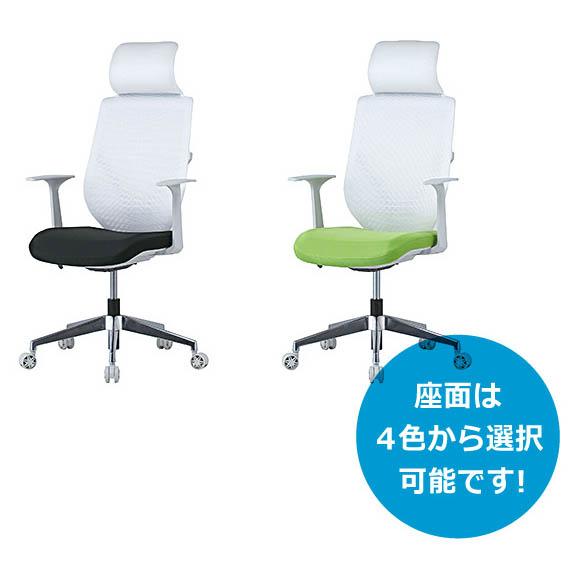 オフィスチェア ハイバック ヘッドレスト付き メッシュチェア 肘付き オフィスチェア 事務椅子 マネージメントチェア 井上金庫製:KRGシリーズ 法人様のみ送料無料 KRG-32 新品 オフィス家具 ヘッドレスト付 全4色