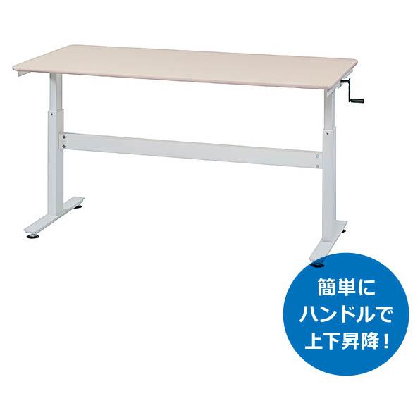 昇降式テーブル ワークテーブル ハンドル式 高さH680~1030mmタイプ 井上金庫製:HUDシリーズ 法人様のみ送料無料 W1600xD800xH680 HUD-1680 新品 オフィス家具 アジャスター付