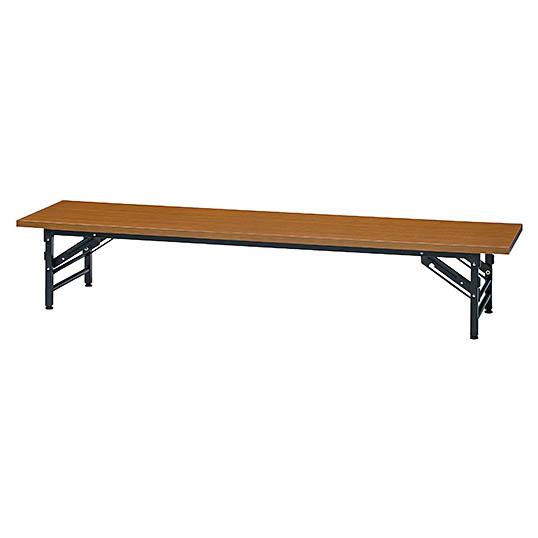 折りたたみテーブル 座卓 会議用テーブル 長机 ロータイプ テーブル 井上金庫製:KLシリーズ 法人様のみ送料無料 W1800xD450xH330 KL-1845N 新品 オフィス家具 アジャスター付